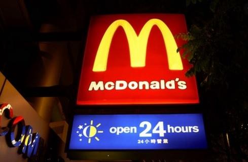 Lokasi McD 24 Jam di Dekat Anda